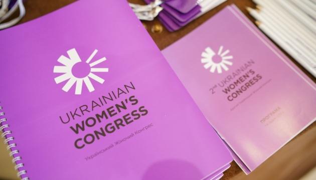 У Києві презентували проєкт «Жіночі історії лідерства»