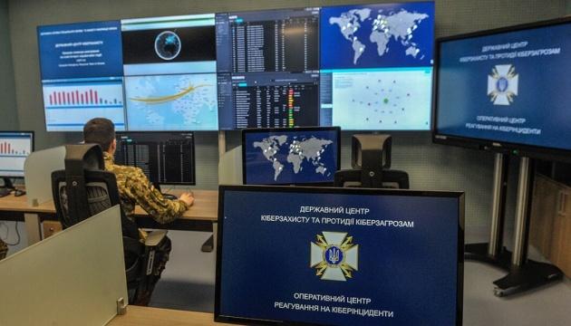 РНБО видала розпорядження створити Кібервійська в Україні. Що це буде?