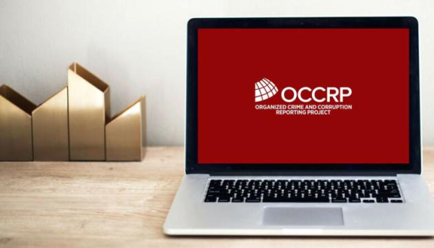 Об'єднання розслідувачів OCCRP припиняє діяльність у Росії