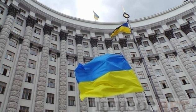 Die Ukraine verlängert Sanktionen gegen Jemen