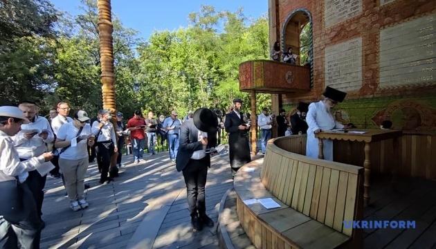Рабини та єврейська громада провели заупокійну молитву у Бабиному Яру