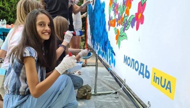 В Україні визначили переможців артпроєкту Молодь inUA