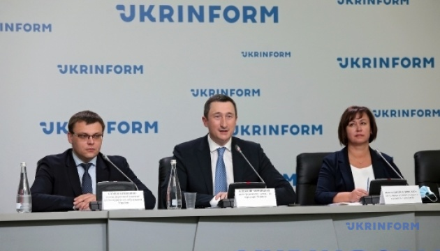 Щодо ліквідації ДАБІ та старту роботи Державної інспекції архітектури та містобудування України