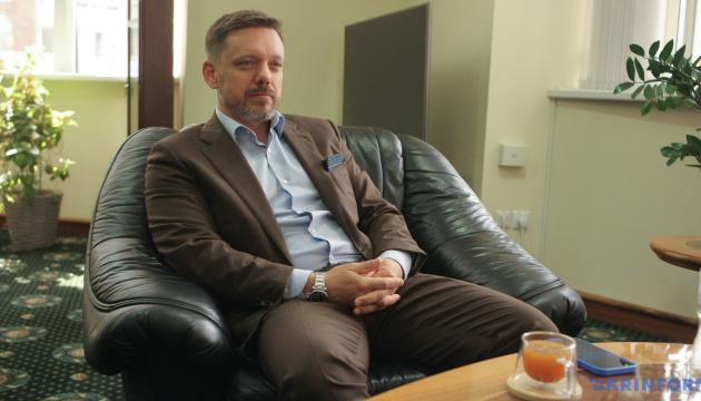 Ukreximbank Supervisory Board sacks CEO amid inquiry into assault on journalists