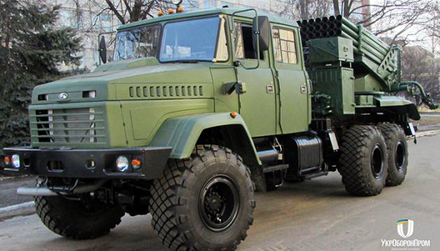 ЗСУ прийняли на озброєння модернізовані «Гради»