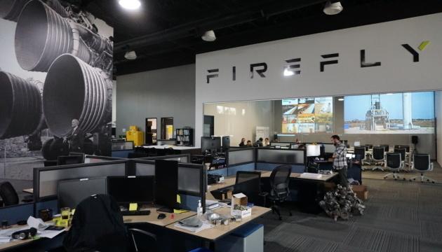 Компанія українця Firefly у грудні планує наступний запуск ракети