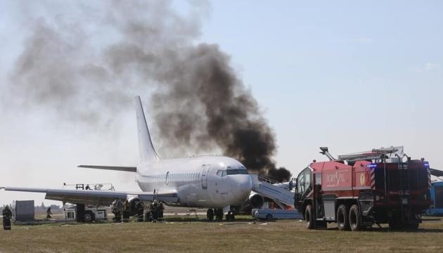 В аеропорту «Бориспіль» відбулися масштабні навчання