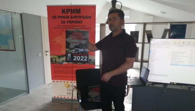 У Херсоні презентували черговий фільм документального серіалу про Крим
