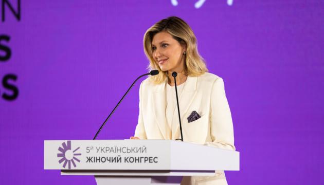 Зеленская убеждена, что женщин на руководящих должностях и в ОП будет больше