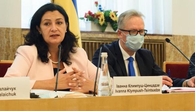 EUAM Ucrania amplía sus actividades a las siete regiones del oeste de Ucrania