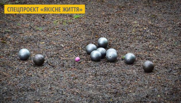 Ужгородці вибороли перше місце на чемпіонаті України з петанку