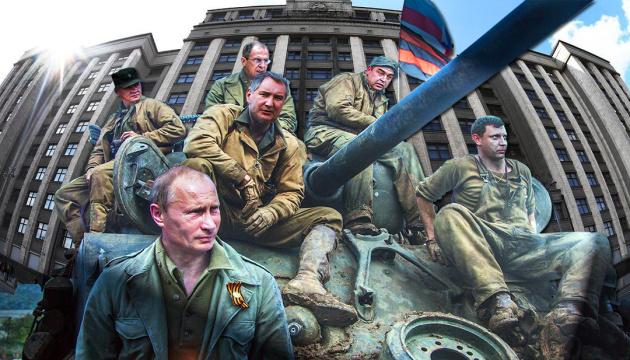 Як терористи і злочинці «оновлюють» російську владу