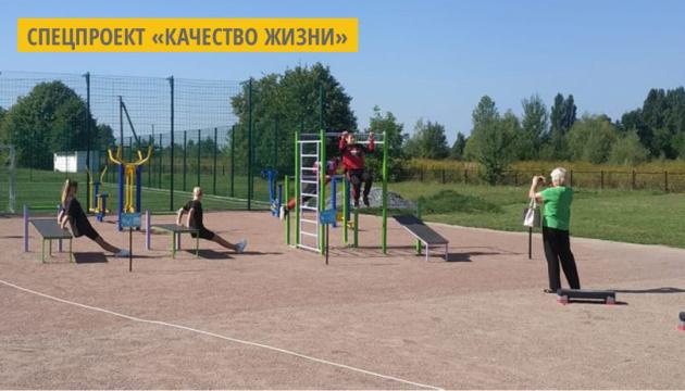 На Житомирщине будут проходить бесплатные тренировки по разным видам спорта