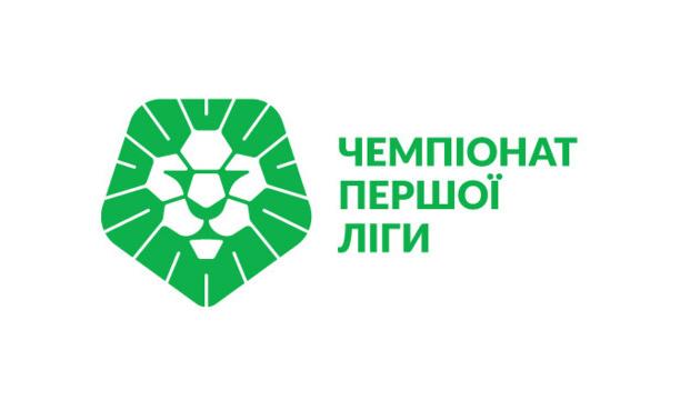 Сьогодні стартує 9 тур Першої футбольної ліги України
