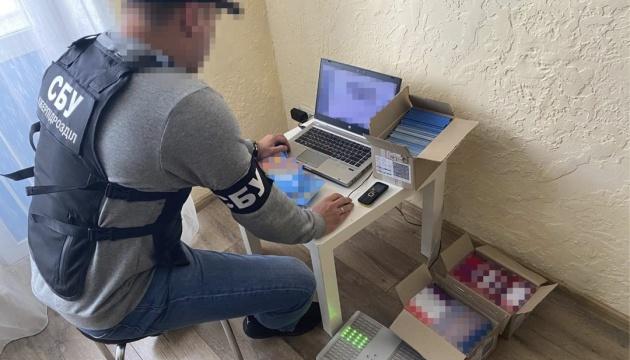 ウクライナ保安庁、ドニプロ市でロシアの反ワクチン偽情報発信拠点を摘発