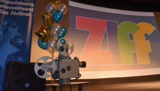 П'ятий Запорізький кінофестиваль ZIFF оголосив конкурсну програму
