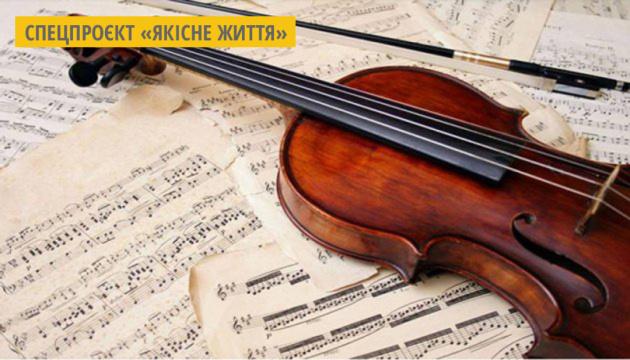 Класична музика має цілющий вплив на організм - маестро Кострицький