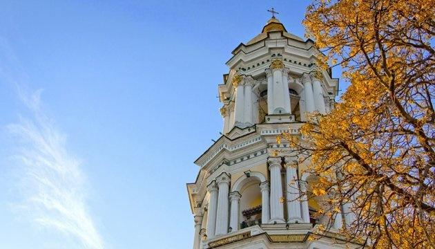 20 вересня: народний календар і астровісник