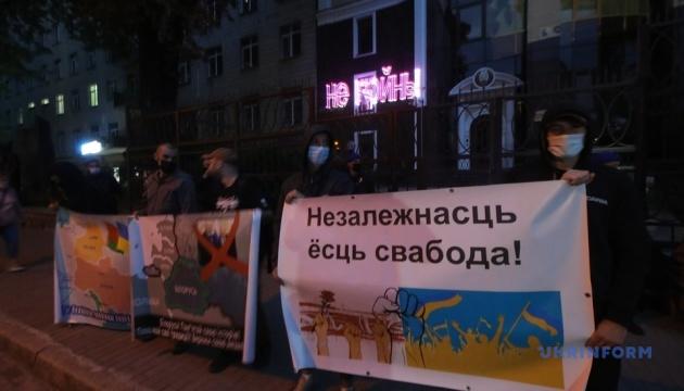 Під посольством Білорусі активісти нагадали про злочинні дії Росії