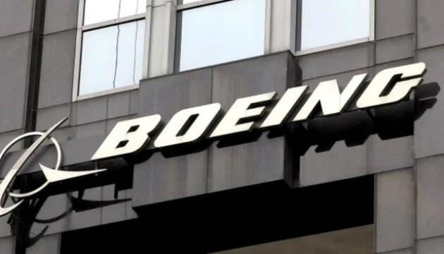 Boeing інвестує $200 мільйонів у створення ударного безпілотника