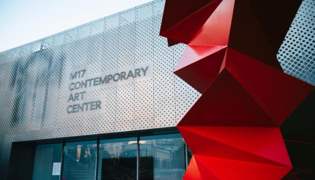В столичном Центре современного искусства М17 откроется выставка артсообщества из Одессы
