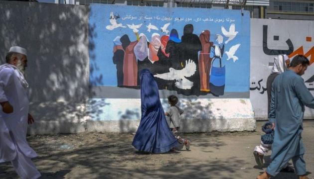 Талибы заменили министерство по делам женщин на ведомство морали