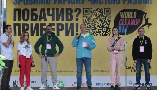 Україна долучиться до Всесвітнього дня прибирання