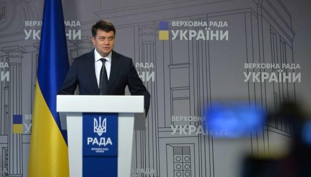 Законопроект о деолигархизации рассчитан на десять лет - Разумков