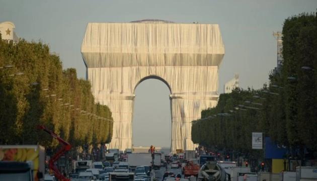 У Парижі «запакували» Тріумфальну арку