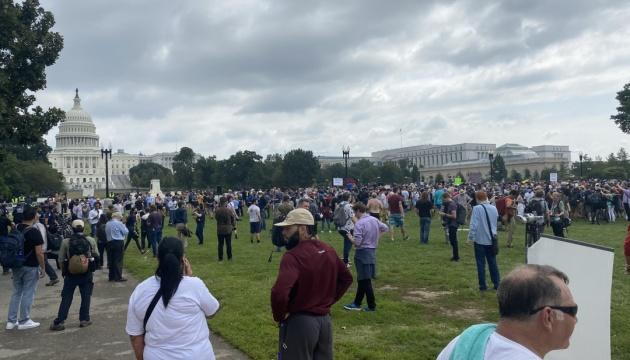 У Вашингтоні на мітинг з підтримки заарештованих за штурм Капітолія людей зібралося менше, ніж копів