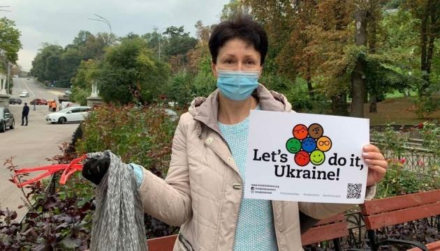 Кияни у Всесвітній день прибирання зібрали майже 500 кубометрів сміття - КМДА