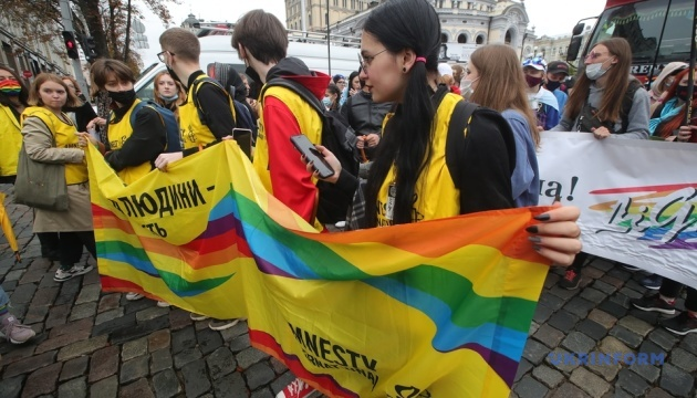 У Києві пройшов Марш рівності-2021