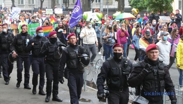 Марш рівності пройшов без порушень - поліція