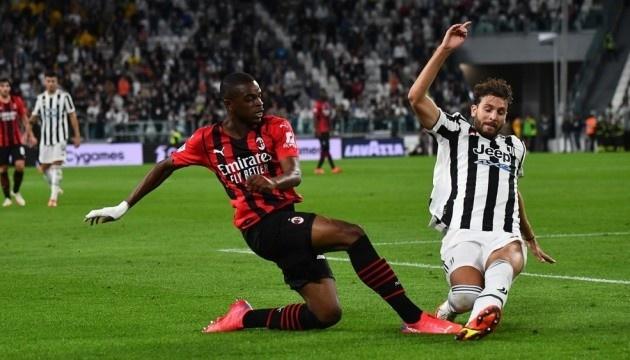 Серия А: «Ювентус» расписал ничью с «Миланом»