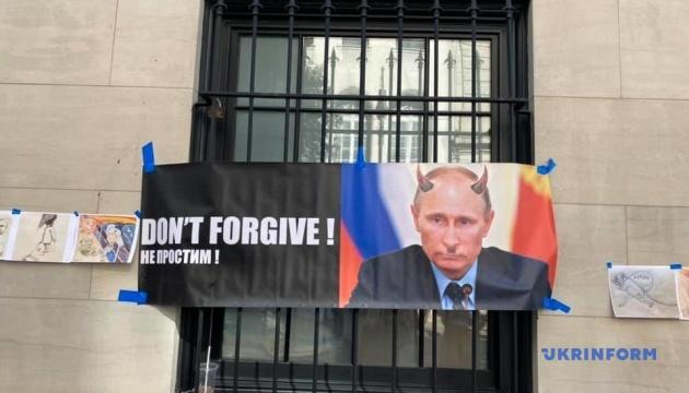 Росіяни у Нью-Йорку голосували переважно проти «Єдиної Росії»