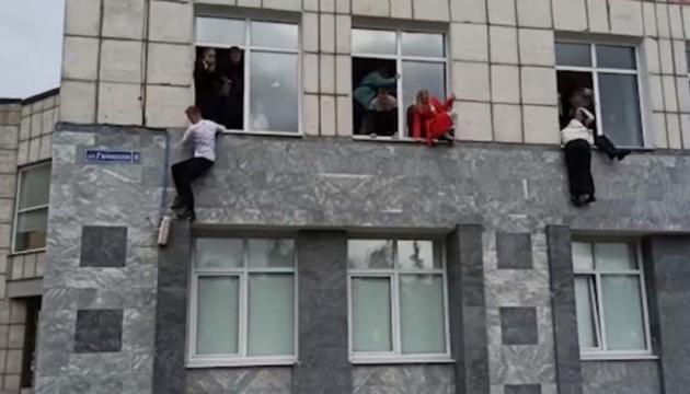 Стрілянина у пермському університеті: восьмеро загиблих, ще шестеро поранені