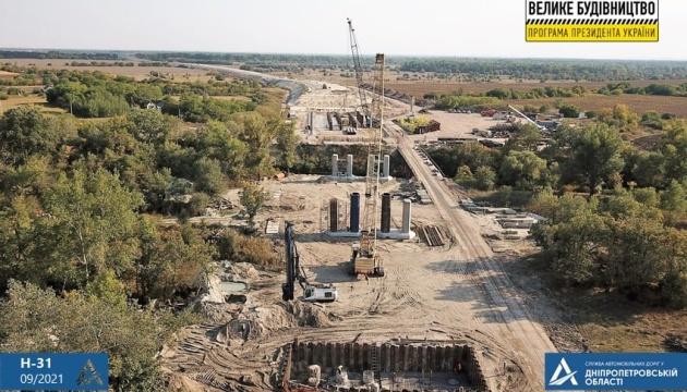 На трассе Днипро-Решетиловка построят эстакаду