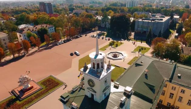 В Хмельницком ко Дню города откроют туринфоцентр и покажут шоу дронов