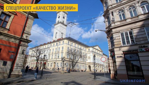 Львов претендует на статус Молодежной столицы Европы 2024