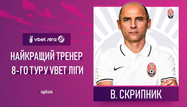 Скрипник став найкращим тренером 8 туру чемпіонату Прем'єр-ліги