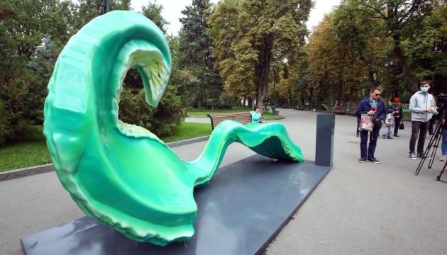 В Харькове открыли скульптуру «Звуки города»