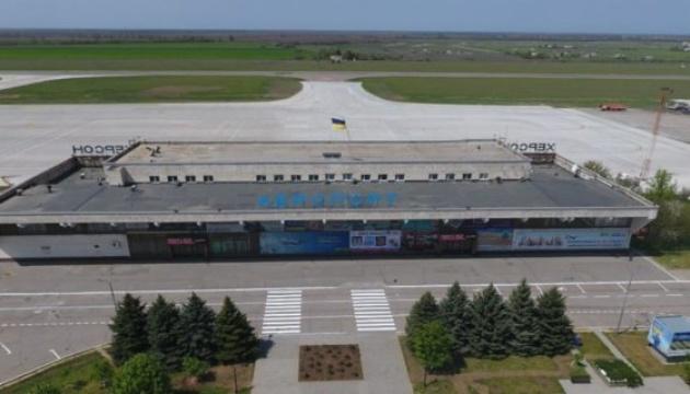 Херсонский аэропорт закрылся на реконструкцию