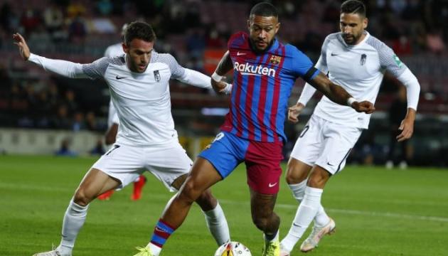 Ла Лига: «Барселона» не сумела обыграть «Гранаду»