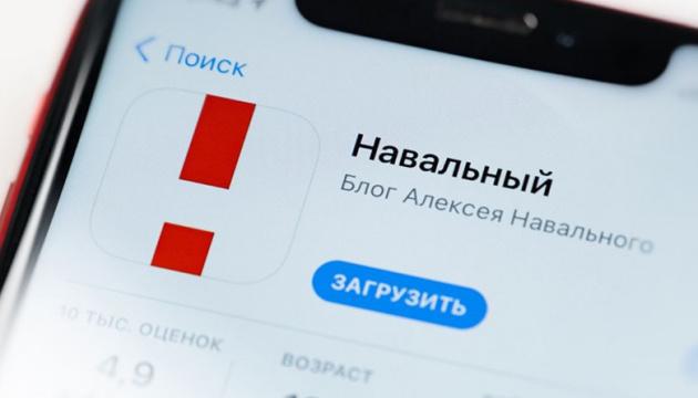 ЄС назвав «політикою залякування» тиск на інтернет-платформи під час виборів у РФ