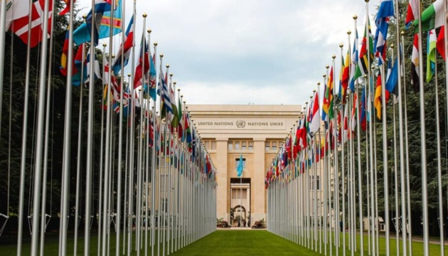 СКУ звернувся до Верховного комісара ООН через переслідування українців у Росії