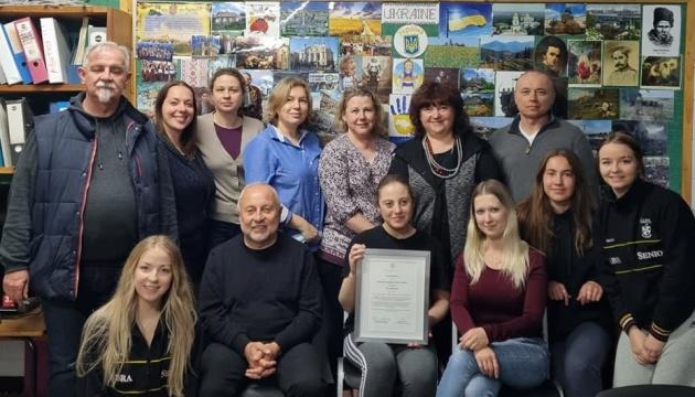 Українська школа в Австралії отримала відзнаку