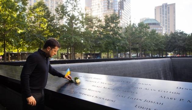 ゼレンシキー大統領、NY市で9月11日テロ犠牲者追悼