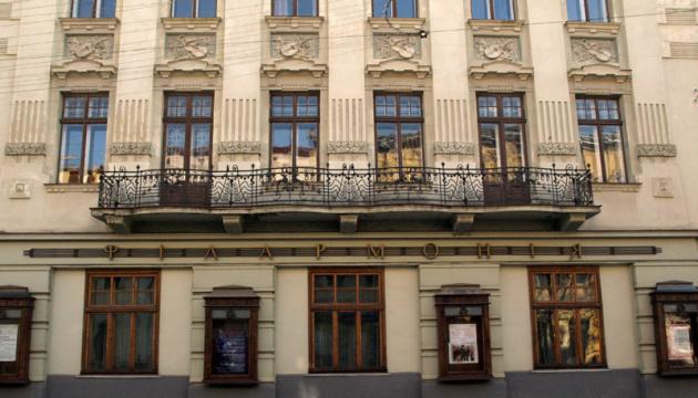 Во Львове состоится концерт «Мирослав Скорик - национальная легенда»