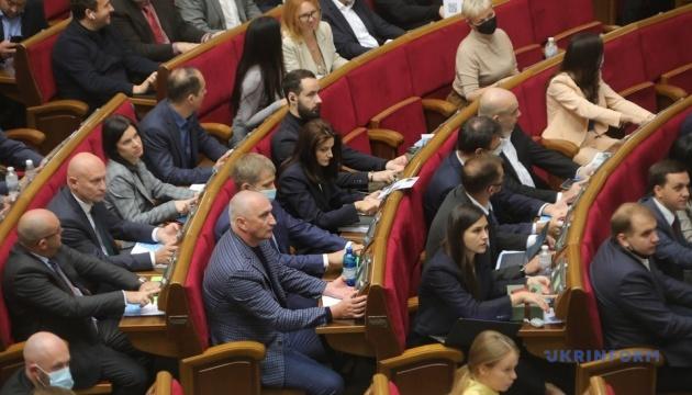 Рада спростила ввезення гуманітарних вантажів в Україну