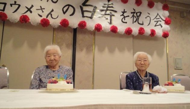 Найстаршими близнючками планети стали 107-річні японки